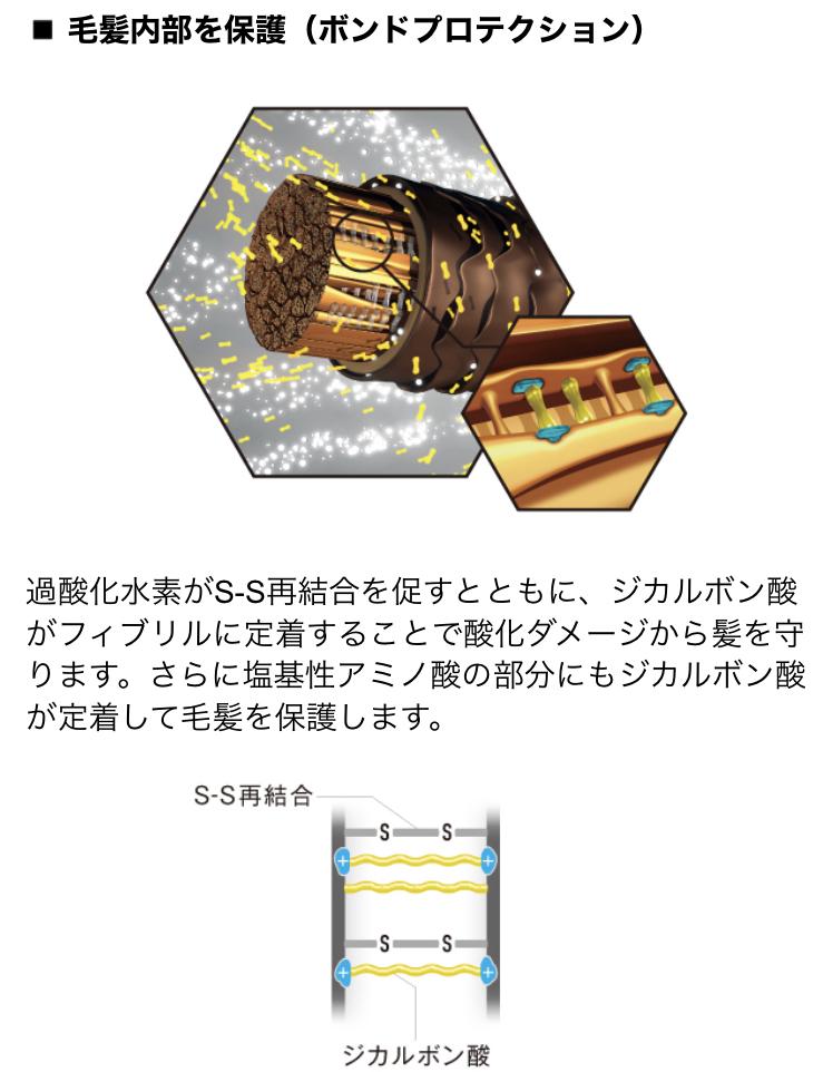 C14C4B2A-B925-4B48-8FEA-62647E8AB08D
