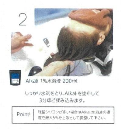 20210703092126-0001 (4)